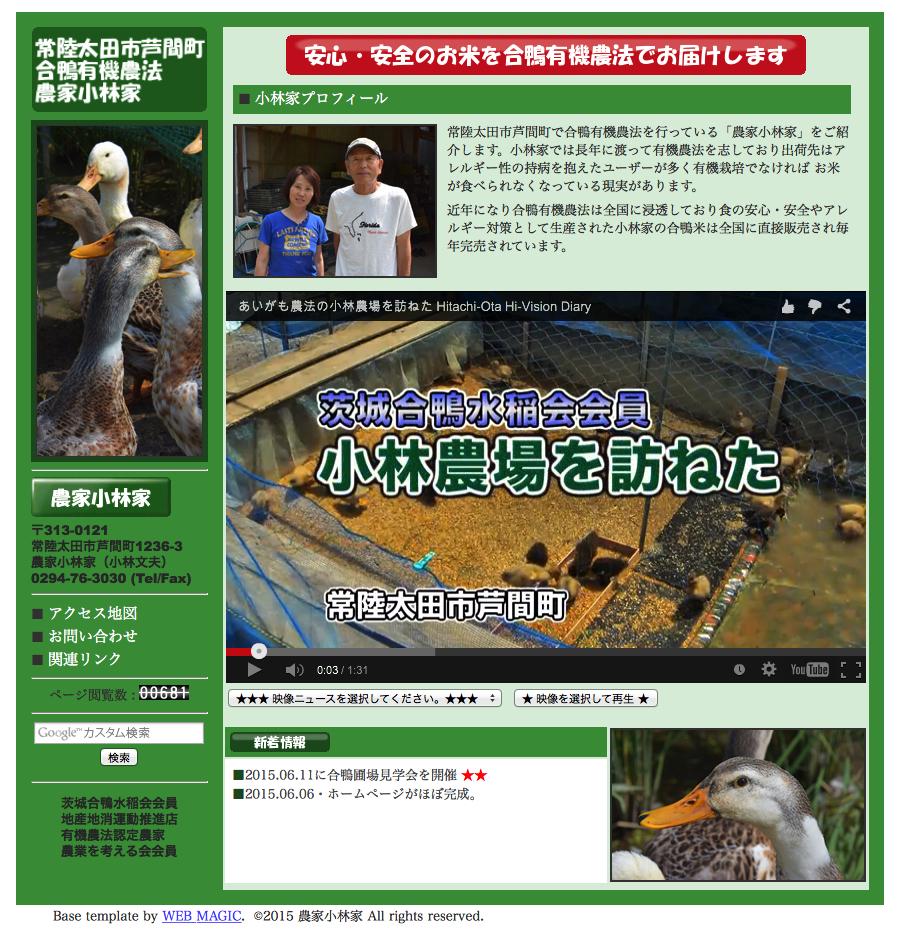 ファイル 404-2.jpg